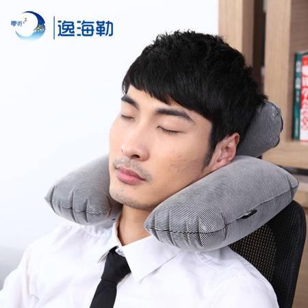 零听旅行充气u型枕 午睡枕便携护颈枕 旅游U枕正头枕护颈枕趴睡枕