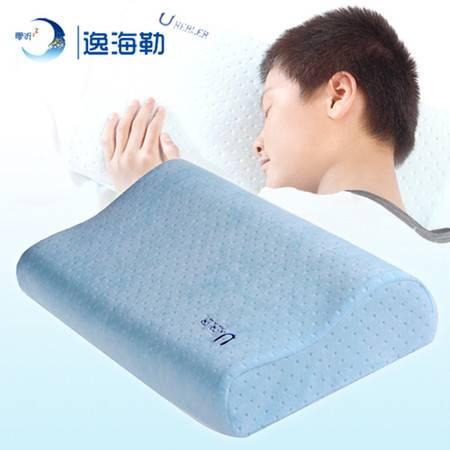 零听U-healer学生舒眠记忆枕护颈睡眠枕芯 学生婴幼儿 头颈枕
