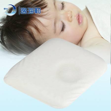 零听婴幼舒眠儿童枕头 婴儿枕幼儿枕 记忆枕 头颈枕 护头颈