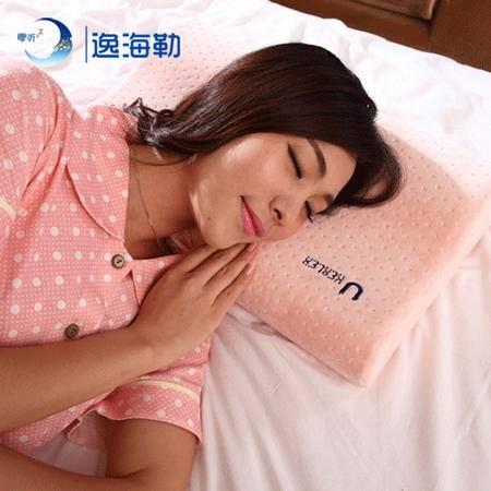 零听Uhealer 零压护颈舒眠记忆枕 护颈睡眠睡觉枕头舒适型