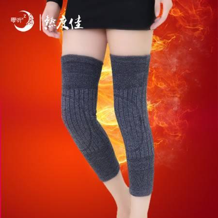 零听热度佳保暖加长护膝 貂绒护膝盖护腿加长加厚 男女士