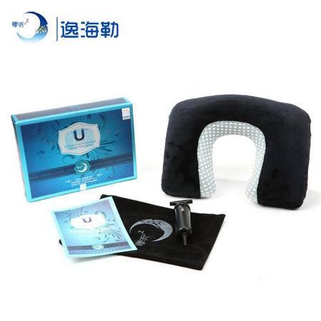 零听头颈枕充气u型护颈枕头 便携式U枕 柔软护枕头