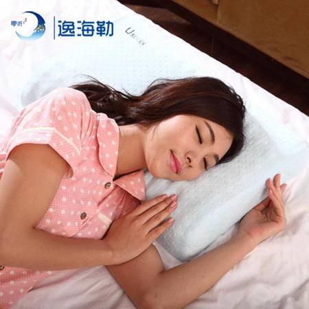 零听U-healer粒子慢回弹记忆枕 月牙枕太空颈枕 睡觉睡眠枕