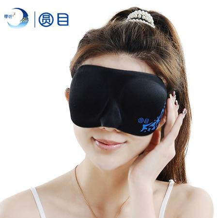 零听3D立体睡眠真丝感眼罩 睡觉遮光护眼罩4单色