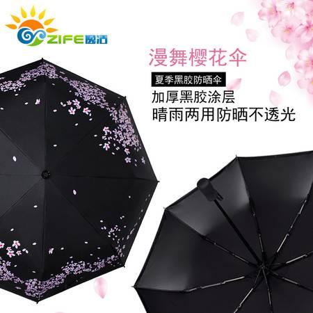 零听户外可爱工艺装饰大遮阳小黑伞 创意防风多功能礼品花晴雨伞
