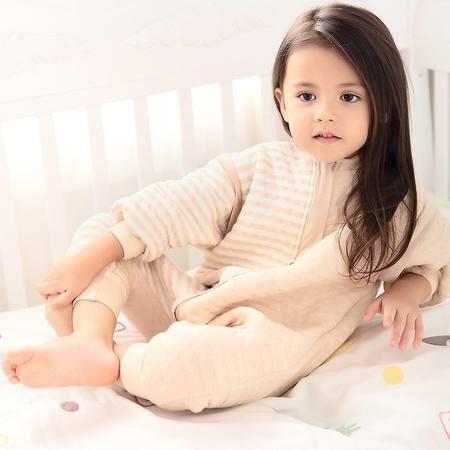 海勒兔 有机彩棉保暖防踢被 儿童宝宝防踢抱被分腿式睡袋空调被 M码