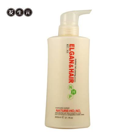 新品正品发生元雅诗多芬营养滋润洗发乳/洗发水600ML洗发护发