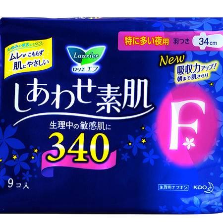 花王乐而雅 超安心F系列卫生巾超量夜用护翼型34cm 9片