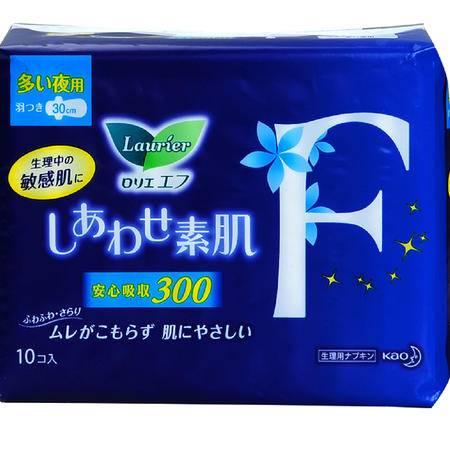 花王乐而雅 超安心F系列卫生巾量多夜用护翼型30cm 10片