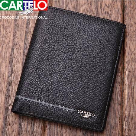 CARTELO/卡帝乐鳄鱼钱包真皮男士钱包商务百搭钱夹牛皮青年皮夹