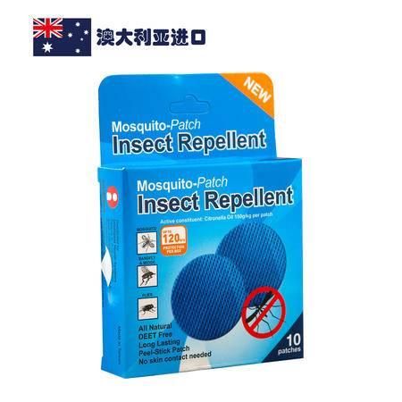 【AUBBV】INT HS 澳大利亚进口天然 无毒 防蚊驱蚊贴片 10片装