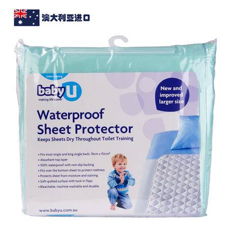 【AUBBV】Baby U 澳大利亚进口 隔尿床垫