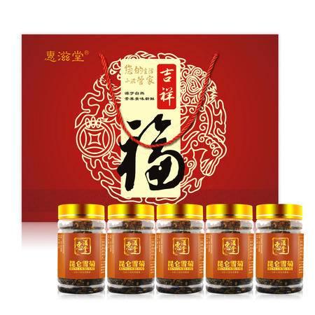 惠滋堂雪菊 昆仑雪菊礼盒 35g*5瓶