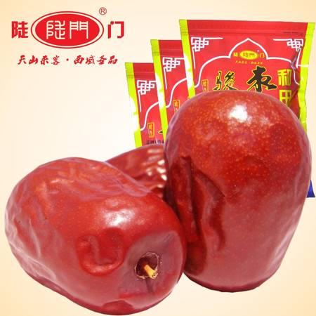 陡门 四星和田红枣480gx3袋 新疆特产干果 玉枣骏枣大枣子