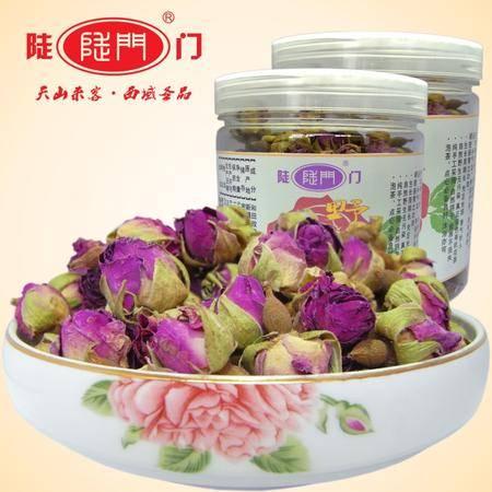陡门 玫瑰花茶68g*2 新疆特产 和田玫瑰花茶罐装