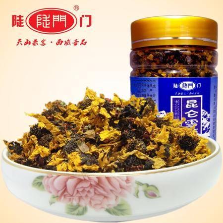 陡门 昆仑雪菊花茶35g 特级瓶装 新疆特产天山雪菊极品菊花茶