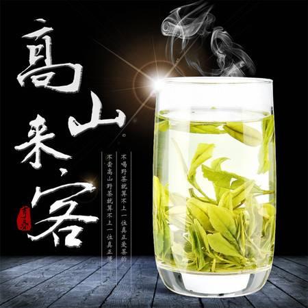 【六安馆】高山野茶200g 49