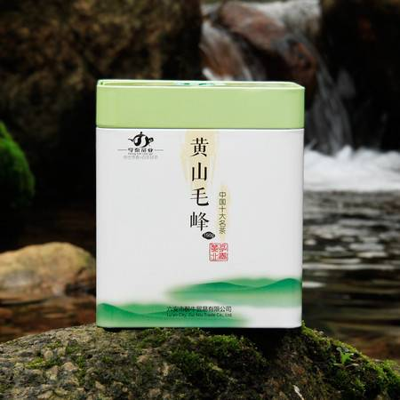 【六安馆】黄山毛峰150g 52