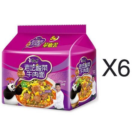康师傅 老坛酸菜牛肉面  5连包*6组 KSFLT030