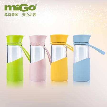 migo玻璃杯便携水杯 茶杯家用办公运动带盖随手玻璃 随手儿童水杯