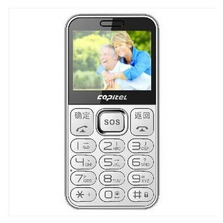首信 S818 白色