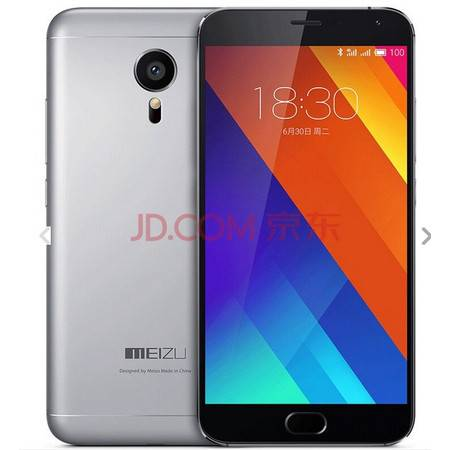 魅族 PRO5 32GB 银白色 移动、联通双卡双待 4G手机