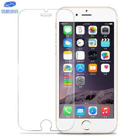 苹果 iPhone6/6S/6Plus/6SPlus防爆钢化玻璃膜高清手机贴膜 5个优惠装