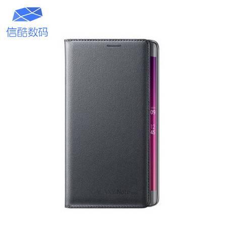 【12.12买就送】三星(SAMSUNG)Note edge 插卡式炫彩保护套