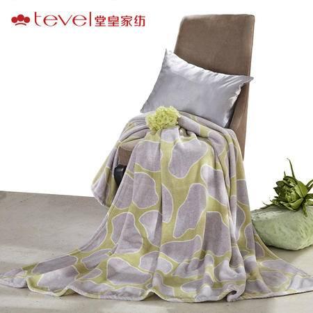 堂皇家纺 100%聚酯纤维绒毯 深海典藏