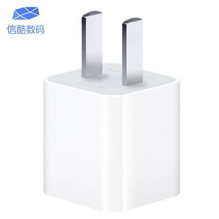 苹果原装充电器充电头电源适配器适用于iPhone6 /6Plus /5/5S /5C