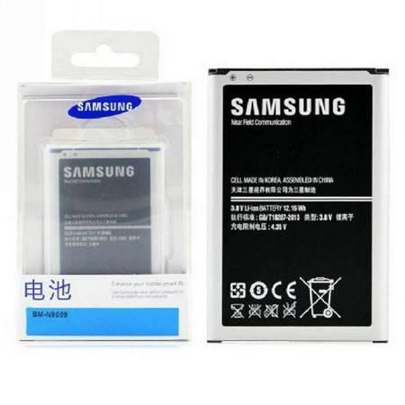 三星 note3电池 原装正品 note3原装电池 N9006 N9008V 手机电池