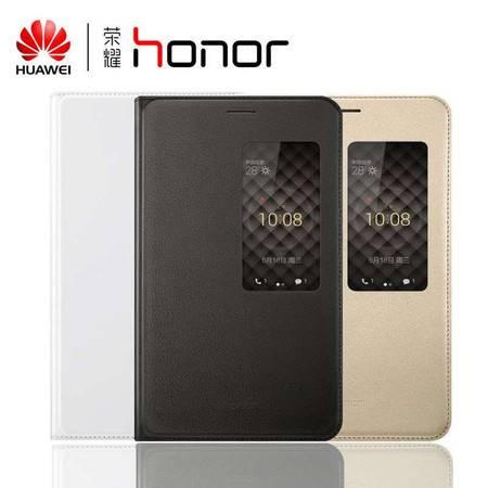 华为(HUAWEI) X2原装皮套 荣耀x2 开窗智能皮套 支架保护套 手机壳 X2原装保护壳 黑色