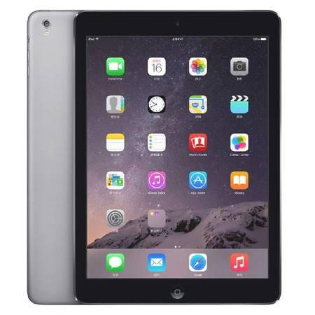 iPad Pro-9.7寸 32G灰(wifi版)苹果平板电脑