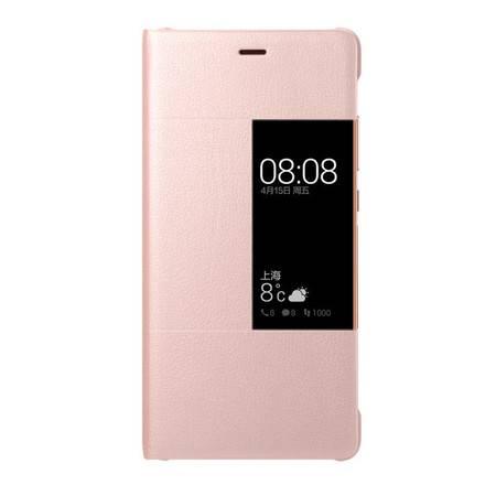 HUAWEI/华为 P9 原装智能开窗保护皮套 p9手机保护壳 P9翻盖式无边手机保护套 粉色