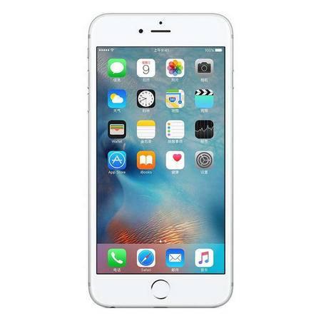 苹果(Apple)iPhone 6 Plus 16G银色 全网通4G手机