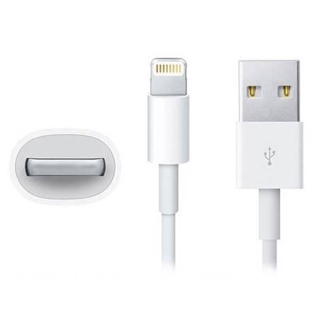 iPhone 苹果原装充电器套装/数据线+充电头电源适配器 通用型