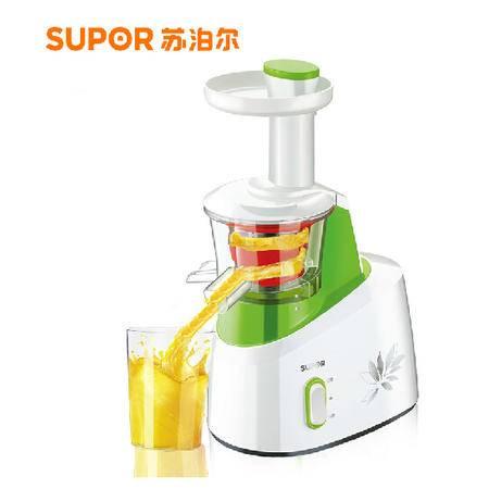 榨汁机 Supor/苏泊尔 SJYZ10-200原汁机家用立式低速榨汁机
