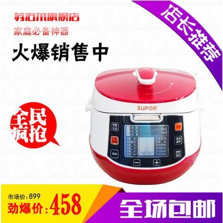 """电压力锅 CYSB50FC66A-100电压力锅独有精控火候系统按键排气红色""""苏泊尔"""""""