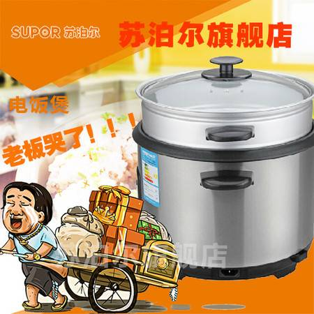 电饭煲 电饭煲 CFXB50A2A-80 电饭煲不锈钢电饭锅 5L内胆