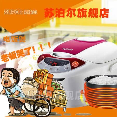 电饭煲Supor/苏泊尔 CFXB30FC118-60 迷你小电饭煲包邮学生饭锅智能电饭煲