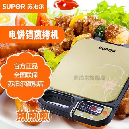 """电饼铛 悬浮双面正品煎烤机""""苏泊尔""""JK30C09-150智能"""