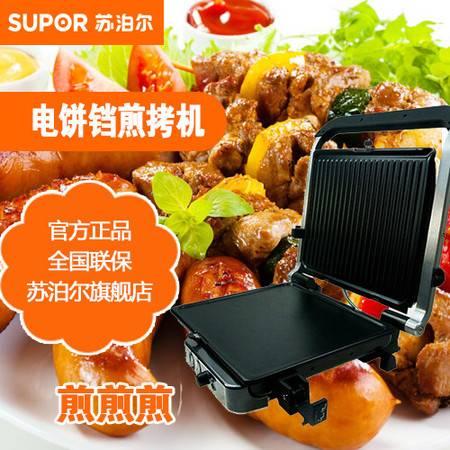 电饼铛烙饼锅Supor/苏泊尔 JK36A11-168煎烤机可拆洗