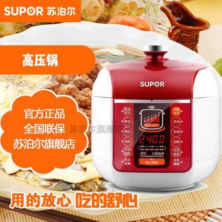 电压力锅 SUPOR/苏泊尔 CYSB50FC518-100智能电压力锅 5L双胆饭煲电高压锅
