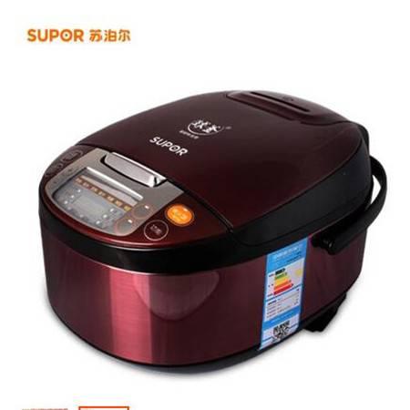 SUPOR/苏泊尔CFXB50FC533T-75电饭煲智能预约球釜斧5L升煮饭锅