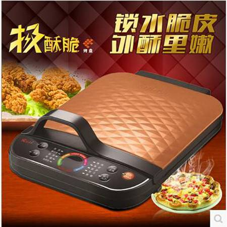 SUPOR/苏泊尔 JC3029R31-130火红点煎烤机电饼铛双面可拆烤盘超薄