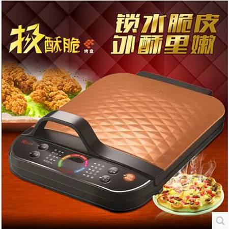 苏泊尔(SUPOR)电饼铛 煎烤机 烧烤炉JC3029R30-130