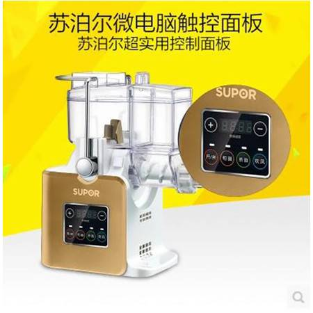 Supor/苏泊尔 MTJ01A-180 全自动面条机家用和面机智能电动压面机