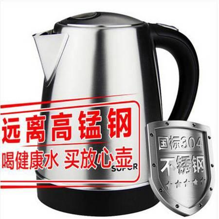 电水壶Supor/苏泊尔 SWF17K2-180 不锈钢电热水壶 正品1.7L升水壶