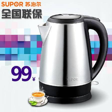 苏泊尔/SUPOR  SWF18C05A 1.8升大容量电热水壶 进口温控器