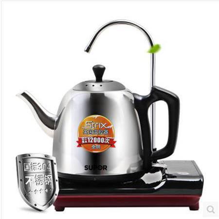 苏泊尔/SUPOR  SWF08C20A电热水壶自动上水烧水304钢